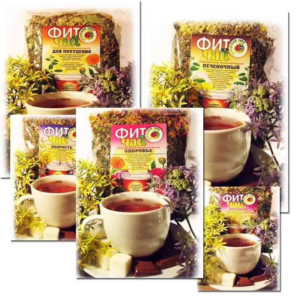 монастырский чай крымский сбор для похудения отзывы