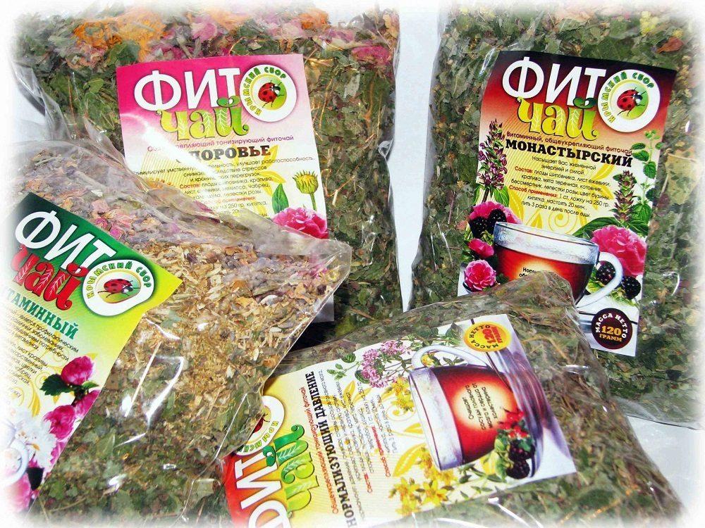 крымский очищающий чай отзывы